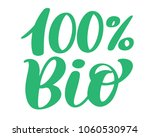 100 bio vector logo design ... | Shutterstock .eps vector #1060530974