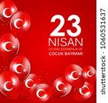 23 nisan cocuk baryrami.... | Shutterstock .eps vector #1060531637