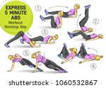 workout nonstop abs  fitness ... | Shutterstock .eps vector #1060532867