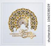 ramadan kareem arabic... | Shutterstock .eps vector #1060538039