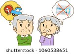 elderly couple anxiety  driving ... | Shutterstock .eps vector #1060538651