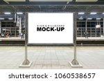 mock up blank billboard on... | Shutterstock . vector #1060538657