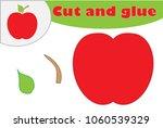 apple in cartoon style  simple...   Shutterstock .eps vector #1060539329