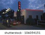 August 2007   Neon Sign Readin...