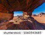 wadi ram desert stone bridge.... | Shutterstock . vector #1060543685