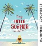 summer holiday poster. vector... | Shutterstock .eps vector #1060548575