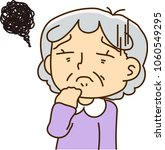 grandmother  disappointed  sorry | Shutterstock .eps vector #1060549295