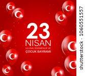 23 nisan cocuk baryrami.... | Shutterstock .eps vector #1060551557