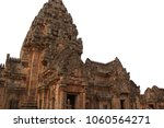 phanom rung historical park... | Shutterstock . vector #1060564271