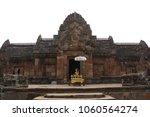 phanom rung historical park... | Shutterstock . vector #1060564274