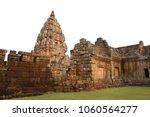 phanom rung historical park... | Shutterstock . vector #1060564277