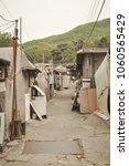 it is a slum in gangnam  seoul. ... | Shutterstock . vector #1060565429