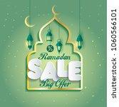 ramadan kareem islamic arabic...   Shutterstock .eps vector #1060566101