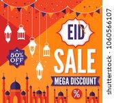 ramadan kareem vector sale....   Shutterstock .eps vector #1060566107