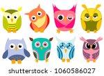 cute owl cartoon character  set   Shutterstock .eps vector #1060586027