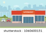 supermarket building and two... | Shutterstock .eps vector #1060600151