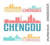 chengdu china flat icon skyline ...   Shutterstock .eps vector #1060603325