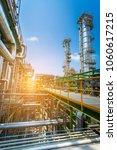 oil petroleum plant  image for... | Shutterstock . vector #1060617215