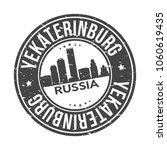 yekaterinburg russia round... | Shutterstock .eps vector #1060619435