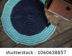 knitted handmade mat  home... | Shutterstock . vector #1060638857