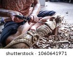 hands of craftsman carve with a ... | Shutterstock . vector #1060641971