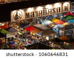 bangkok  thailand   18 february ... | Shutterstock . vector #1060646831