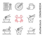 chinese food linear icons set.... | Shutterstock .eps vector #1060648334