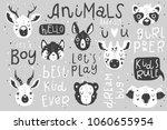 cute scandi black and white set ... | Shutterstock .eps vector #1060655954