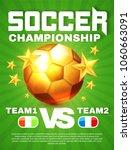 soccer championship. football... | Shutterstock .eps vector #1060663091
