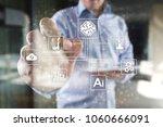 microchip  cpu  processor ... | Shutterstock . vector #1060666091