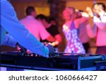 dancing couples during party or ... | Shutterstock . vector #1060666427