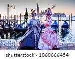 venice  italy. famous carnival... | Shutterstock . vector #1060666454