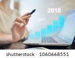 2018 year profit growth chart ... | Shutterstock . vector #1060668551