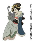 geisha or japanese women with... | Shutterstock .eps vector #1060668791