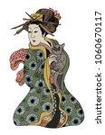 Geisha Or Japanese Women With...