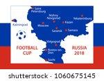 soccer world tournament 2018 in ... | Shutterstock .eps vector #1060675145