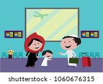 muslim family at the airport...   Shutterstock .eps vector #1060676315