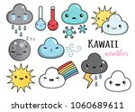 kawaii weather forecast icons.... | Shutterstock .eps vector #1060689611
