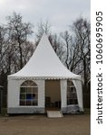 Small photo of white tent for outdoor events