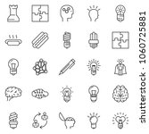 thin line icon set   idea... | Shutterstock .eps vector #1060725881