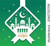 hari raya aidilfitri greeting... | Shutterstock .eps vector #1060735709