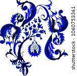 beautiful folk art  | Shutterstock .eps vector #1060753361