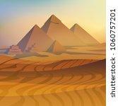 egypt pyramids in sahara desert ... | Shutterstock .eps vector #1060757201