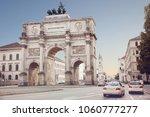 the siegestor in munich ... | Shutterstock . vector #1060777277