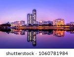 jeddah cityscape landmarks | Shutterstock . vector #1060781984