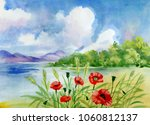watercolor red tulips on the... | Shutterstock . vector #1060812137