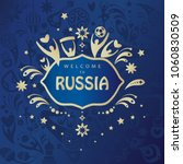 welcome to russia gold text... | Shutterstock .eps vector #1060830509