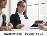 positive hr representatives... | Shutterstock . vector #1060846625