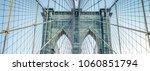 on the famous brooklyn bridge ... | Shutterstock . vector #1060851794