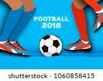 football player in paper cut...   Shutterstock .eps vector #1060858415